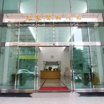 ro-taiwan
